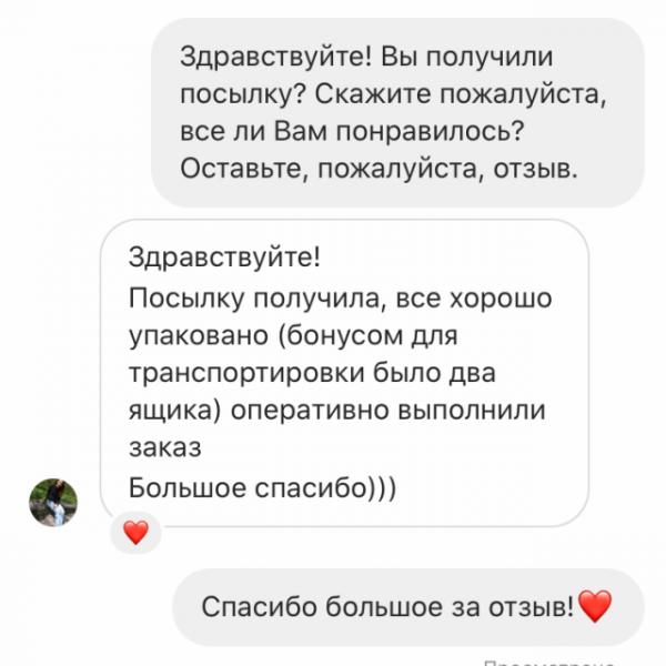 Бонбоньерки Харьков Отзывы